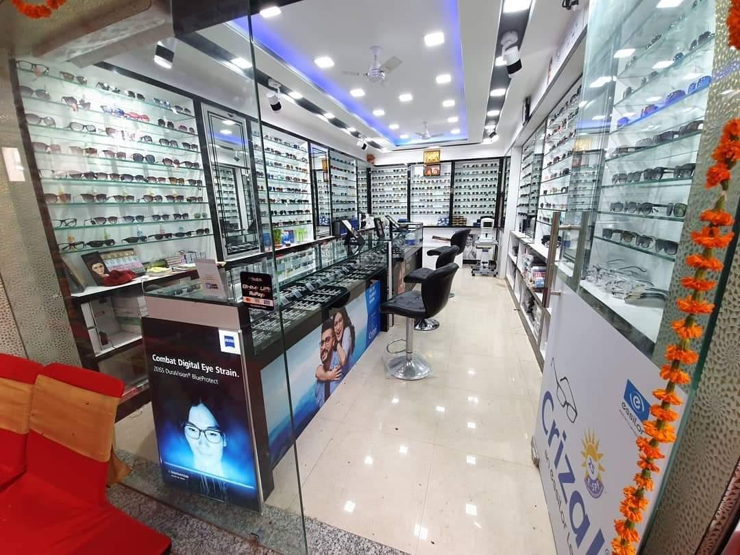 M D Opticians